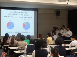 Michigan State University Students visit Izumo High School