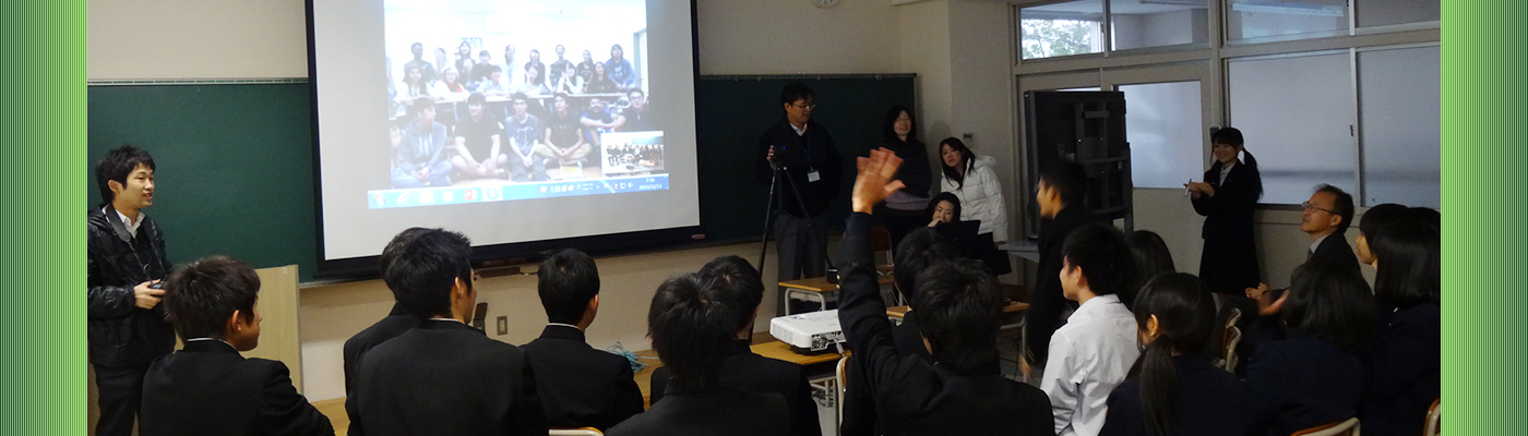 Skype conference with foreign students
