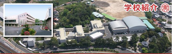 アクセス | 島根県立出雲高等学校