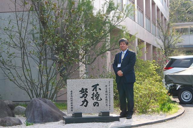 校長あいさつ | 島根県立出雲高等学校
