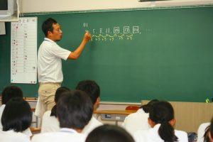 模擬授業(数学)