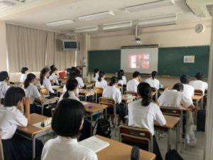学校説明(DVD)視聴